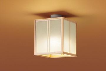 【法人限定】LGB58026【パナソニック】天井直付型 LED(電球色)シーリングライト シーリングユニ方式【返品種別B】