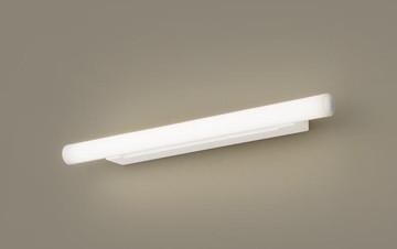 【法人限定】LGB85039LE1【パナソニック】天井直付型・壁直付型 LED(電球色)ミラーライト美ルック・拡散タイプ・両面化粧タイプ【返品種別B】