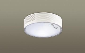 【法人限定】LGBC55010LE1【パナソニック】天井直付型 LED(昼白色)シーリングライト 拡散タイプFreePa・ON/OFF型・明るさセンサ付【返品種別B】