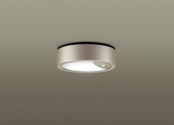 【法人限定】LGWC51502LE1【パナソニック】天井直付型 LED(昼白色)ダウンシーリング 拡散タイプ防雨型・FreePaお出迎え明るさセンサ付・段調光省エネ型【返品種別B】