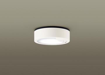 【法人限定】LGWC51530LE1【パナソニック】天井直付型 LED(昼白色)ダウンシーリング 拡散タイプ防雨型・FreePaお出迎え明るさセンサ付・段調光省エネ型【返品種別B】