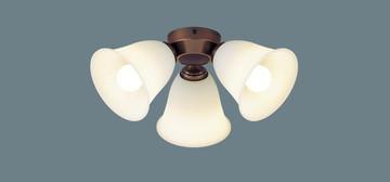 【法人限定】SPL5345K【パナソニック】LED(電球色)シーリングファン用シャンデリアシーリングファン専用【返品種別B】