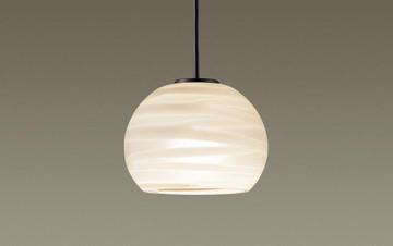 【法人限定】LGB10082LE1【パナソニック】吊下型 LED(電球色) 小型ペンダント美ルック ガラスセードタイプ 拡散タイプ直付タイプ【返品種別B】
