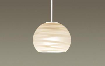 【法人限定】LGB10084LE1【パナソニック】吊下型 LED(電球色) 小型ペンダント美ルック ガラスセードタイプ 拡散タイプ直付タイプ【返品種別B】