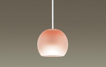 【法人限定】LGB10456LE1【パナソニック】吊下型 LED(温白色) 小型ペンダント美ルック ガラスセードタイプ 拡散タイプ直付タイプ【返品種別B】