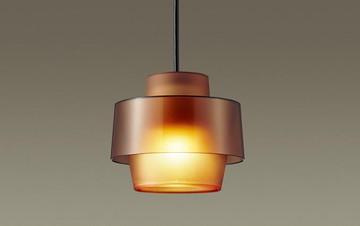 【法人限定】LGB10473LE1【パナソニック】吊下型 LED(電球色) 小型ペンダント美ルック プラスチックセードタイプ拡散タイプ 直付タイプ【返品種別B】