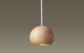 【法人限定】LGB10894LE1【パナソニック】吊下型 LED(電球色) 小型ペンダント美ルック 木製セードタイプ 拡散タイプ直付タイプ【返品種別B】