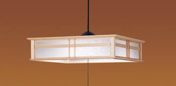 【法人限定】LGB14621LE1【パナソニック】吊下型 LED(昼光色) ペンダントプルスイッチ付 引掛シーリング方式【返品種別B】