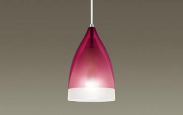 【法人限定】LGB15306K【パナソニック】吊下型 LED(電球色)ダイニング用ペンダント樹脂セードタイプ・直付タイプ【返品種別B】