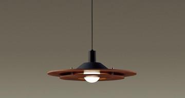 【法人限定】LGB15315K【パナソニック】吊下型 LED(電球色)ダイニング用ペンダント引掛シーリング方式【返品種別B】