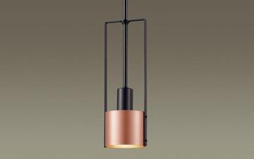 【法人限定】LGB15463【パナソニック】吊下型 LED(温白色) ペンダント直付タイプ【返品種別B】