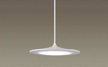 【法人限定】LGB15546LB1【パナソニック】吊下型 LED(温白色) 小型ペンダント美ルック・拡散タイプ・半埋込タイプ調光タイプ(ライコン別売) パネルミナ【返品種別B】