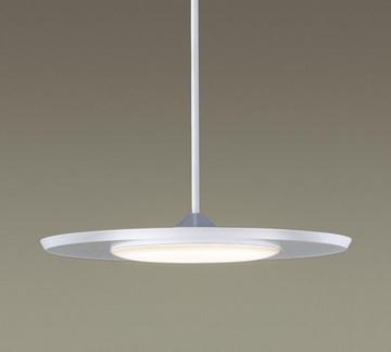 【法人限定】LGB15555LB1【パナソニック】吊下型 LED(電球色) 小型ペンダント美ルック・拡散タイプ・半埋込タイプ調光タイプ(ライコン別売) パネルミナ【返品種別B】