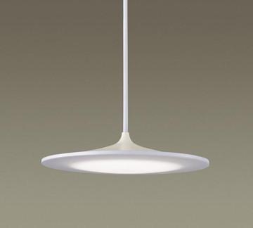 【法人限定】LGB16246LE1【パナソニック】吊下型 LED(電球色) 小型ペンダント美ルック・拡散タイプ・ダクトタイプパネルミナ【返品種別B】