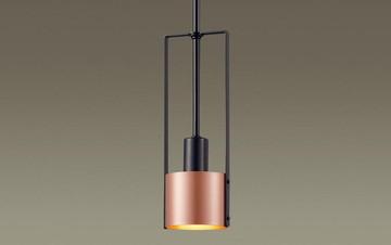 【法人限定】LGB16462【パナソニック】吊下型 LED(電球色) ペンダントダクトタイプ【返品種別B】