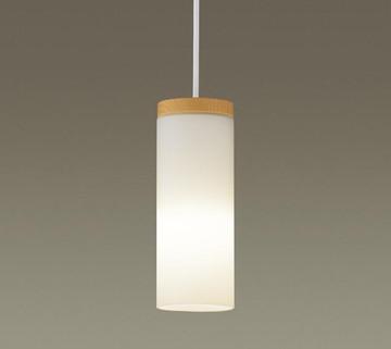 【法人限定】LGB16710【パナソニック】吊下型 LED(電球色)ダイニング用ペンダント【返品種別B】