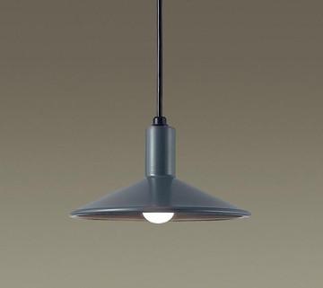 【法人限定】LGB16734【パナソニック】吊下型 LED(電球色)ダイニング用ペンダント ダクトタイプ【返品種別B】