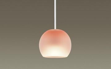 【法人限定】LGB16755LE1【パナソニック】吊下型 LED(電球色) 小型ペンダント美ルック ガラスセードタイプ 拡散タイプダクトタイプ【返品種別B】