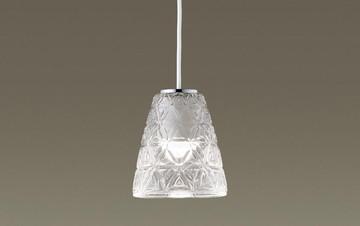 【法人限定】LGB16775LE1【パナソニック】吊下型 LED(温白色) 小型ペンダント美ルック ガラスセードタイプ 拡散タイプダクトタイプ【返品種別B】