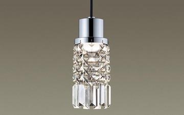 【法人限定】LGB16786LE1【パナソニック】吊下型 LED(電球色) 小型ペンダント美ルック 拡散タイプ ダクトタイプ【返品種別B】