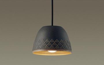 【法人限定】LGB16797LE1【パナソニック】吊下型 LED(電球色) 小型ペンダント美ルック 鉄鋳物セードタイプ 拡散タイプダクトタイプ【返品種別B】