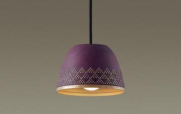 【法人限定】LGB16798LE1【パナソニック】吊下型 LED(電球色) 小型ペンダント美ルック 鉄鋳物セードタイプ 拡散タイプダクトタイプ【返品種別B】