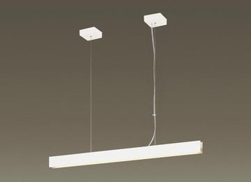 【法人限定】LGB17082LB1【パナソニック】吊下型 LED(電球色) ラインペンダント美ルック・拡散タイプ・直付タイプ調光タイプ(ライコン別売)/L900タイプHomeArchi【返品種別B】