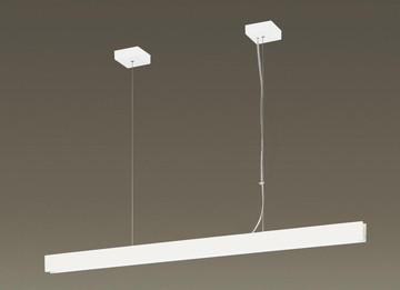 【法人限定】LGB17085LB1【パナソニック】吊下型 LED(昼白色) ラインペンダント美ルック・拡散タイプ・直付タイプ調光タイプ(ライコン別売)/L1200タイプHomeArchi【返品種別B】