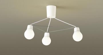 【法人限定】LGB57328WCE1【パナソニック】吊下型 LED(電球色) シャンデリア拡散タイプ・引掛シーリング方式【返品種別B】