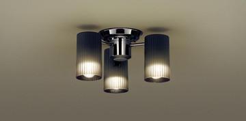 【法人限定】LGB57351K【パナソニック】天井直付型 LED(電球色)小型シャンデリア Uライト方式【返品種別B】