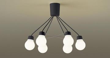 【法人限定】LGB57628BCE1【パナソニック】吊下型 LED(電球色) シャンデリア拡散タイプ・引掛シーリング方式【返品種別B】