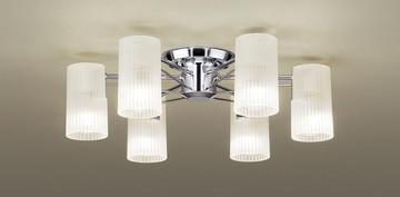 【法人限定】LGB57650K【パナソニック】天井直付型 LED(電球色) シャンデリアUライト方式【返品種別B】