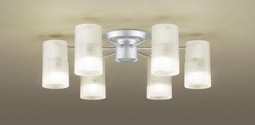 【法人限定】LGB57653K【パナソニック】天井直付型 LED(電球色) シャンデリアUライト方式【返品種別B】