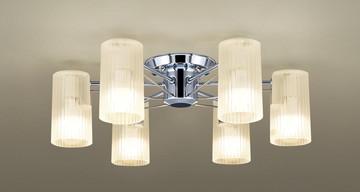 【法人限定】LGB57660【パナソニック】吊下型 LED(電球色) シャンデリアU-ライト方式【返品種別B】