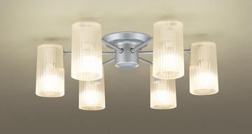 【法人限定】LGB57663【パナソニック】吊下型 LED(電球色) シャンデリアU-ライト方式【返品種別B】