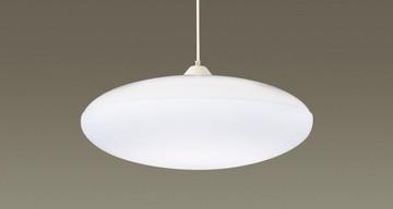 【法人限定】LGBZ7111【パナソニック】吊下型 LED(昼光色~電球色) ペンダント下面密閉・直付タイプリモコン調光・リモコン調色【返品種別B】