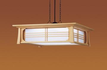 【法人限定】LGBZ7216【パナソニック】吊下型 LED(昼光色~電球色) ペンダント下面密閉・引掛シーリング方式リモコン調光・リモコン調色 匠のあかり【返品種別B】