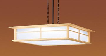 【法人限定】LGBZ8211【パナソニック】吊下型 LED(昼光色~電球色) ペンダント下面密閉・引掛シーリング方式リモコン調光・リモコン調色【返品種別B】
