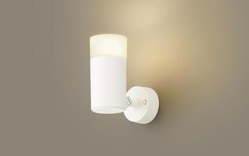 【法人限定】LGS1002LCH1【パナソニック】天井直付型・壁直付型・据置取付型LED(電球色) スポットライトアクリルセードタイプ【返品種別B】