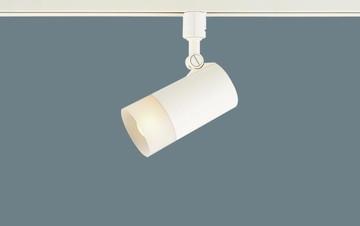 【法人限定】LGS1502LCH1【パナソニック】配線ダクト取付型 LED(電球色)スポットライト アクリルセードタイプ【返品種別B】