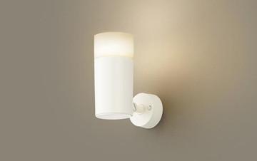【法人限定】LGS3002LCH1【パナソニック】天井直付型・壁直付型・据置取付型LED(電球色) スポットライト【返品種別B】
