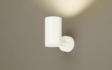 【法人限定】LGS3010LLB1【パナソニック】天井直付型・壁直付型・据置取付型LED(電球色) スポットライト美ルック・拡散タイプ調光タイプ(ライコン別売)【返品種別B】