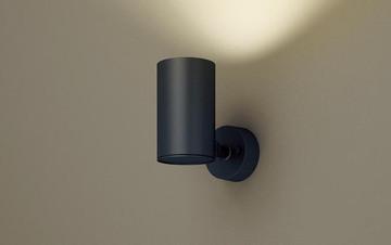 【法人限定】LGS3011LLB1【パナソニック】天井直付型・壁直付型・据置取付型LED(電球色) スポットライト美ルック・拡散タイプ調光タイプ(ライコン別売)【返品種別B】