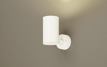 【法人限定】LGS3030LLB1【パナソニック】天井直付型・壁直付型・据置取付型LED(電球色) スポットライト美ルック・ビーム角24度・集光タイプ調光タイプ(ライコン別売)【返品種別B】