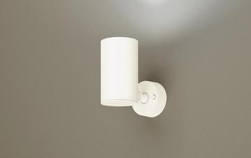 【法人限定】LGS3030NLB1【パナソニック】天井直付型・壁直付型・据置取付型LED(昼白色) スポットライト美ルック・ビーム角24度・集光タイプ調光タイプ(ライコン別売)【返品種別B】