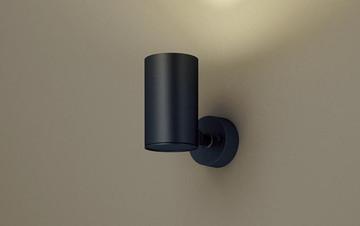 【法人限定】LGS3031LLB1【パナソニック】天井直付型・壁直付型・据置取付型LED(電球色) スポットライト美ルック・ビーム角24度・集光タイプ調光タイプ(ライコン別売)【返品種別B】