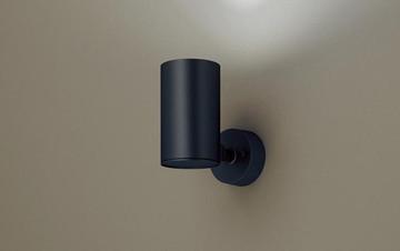 【法人限定】LGS3031NLB1【パナソニック】天井直付型・壁直付型・据置取付型LED(昼白色) スポットライト美ルック・ビーム角24度・集光タイプ調光タイプ(ライコン別売)【返品種別B】