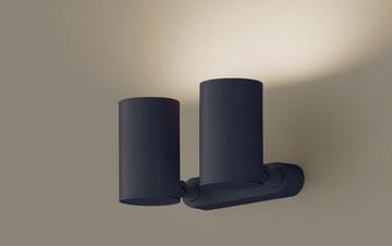 【法人限定】LGS3311VLB1【パナソニック】天井直付型・壁直付型・据置取付型LED(温白色) スポットライト美ルック・拡散タイプ調光タイプ(ライコン別売)【返品種別B】