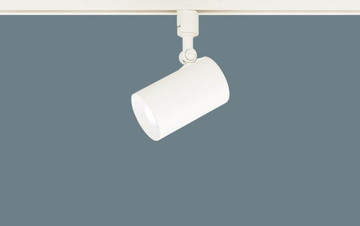 【法人限定】LGS3530NLB1【パナソニック】配線ダクト取付型 LED(昼白色)スポットライト美ルック・ビーム角24度・集光タイプ調光タイプ(ライコン別売)【返品種別B】