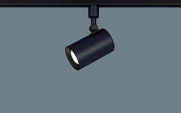 【法人限定】LGS3531VLB1【パナソニック】配線ダクト取付型 LED(温白色)スポットライト美ルック・ビーム角24度・集光タイプ調光タイプ(ライコン別売)【返品種別B】